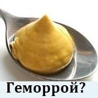 bél helminták kezelése)