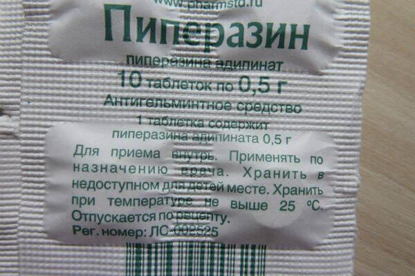 tabletták férgek darnitsa