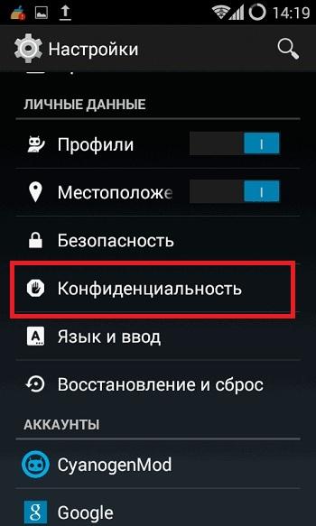 Novokuznetsk tisztítás a parazitáktól)