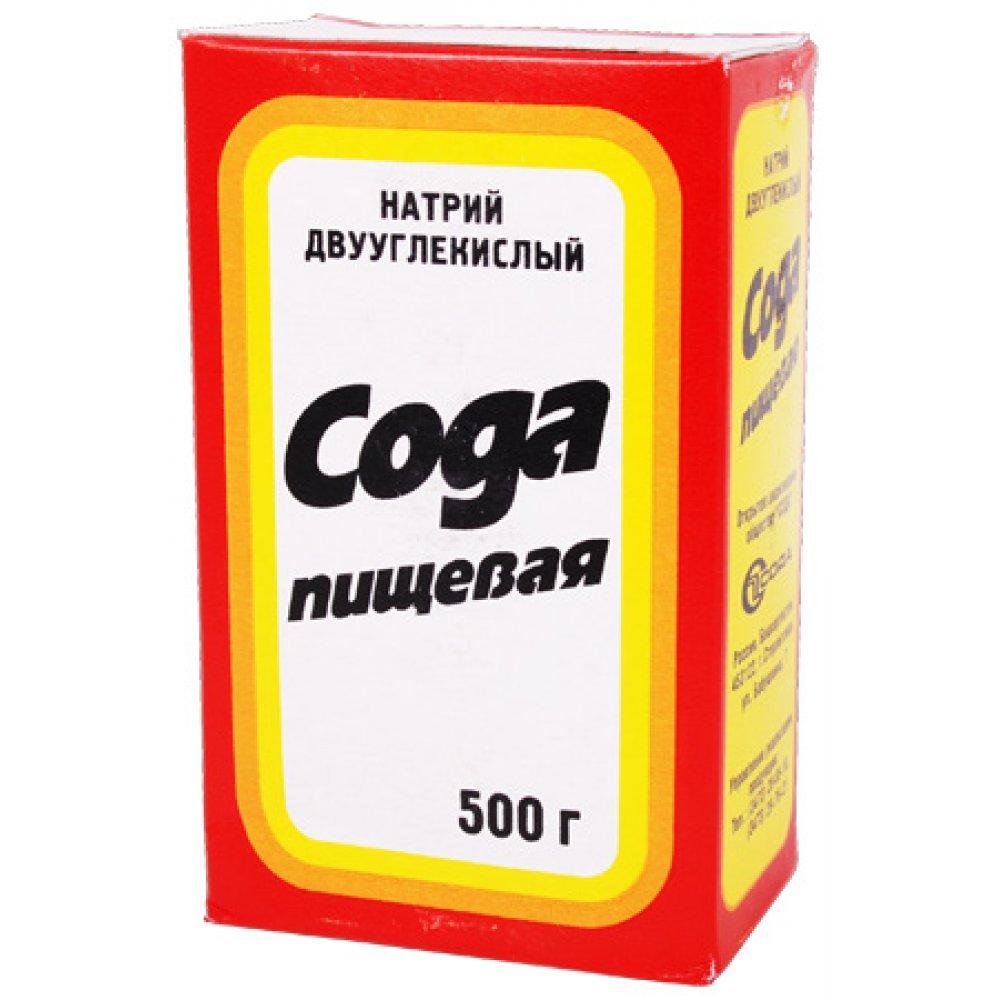 az ízületi betegség gyógyszerének neve)