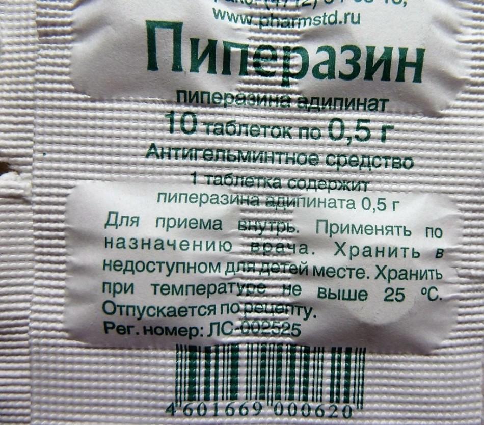 enterobiosis tablettákkal