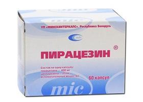 folyékony féreggyógyszer gyermekek számára)