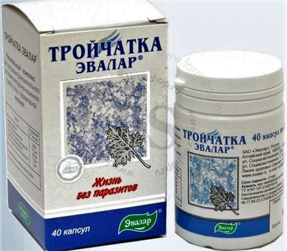 gyógyszer bendox férgekhez)