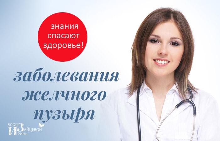 gyermekek helminthiases tünetei kezelés megelőzése)