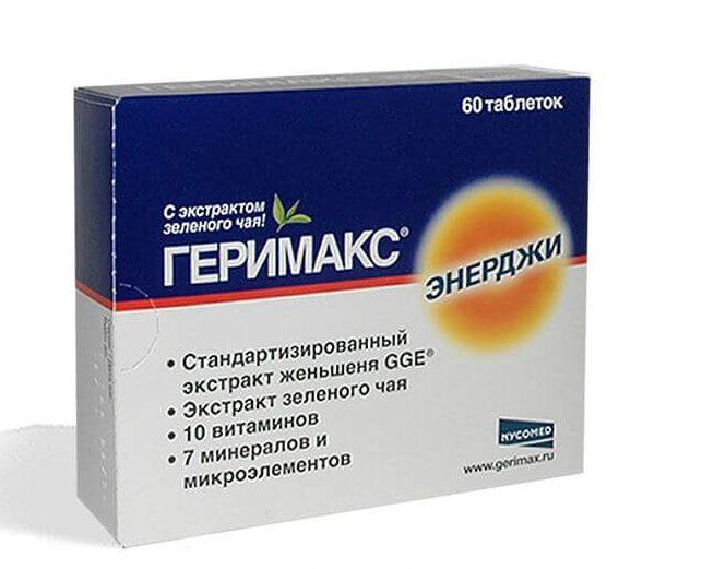 anthelmintikus gyógyszerek az emberek olcsó