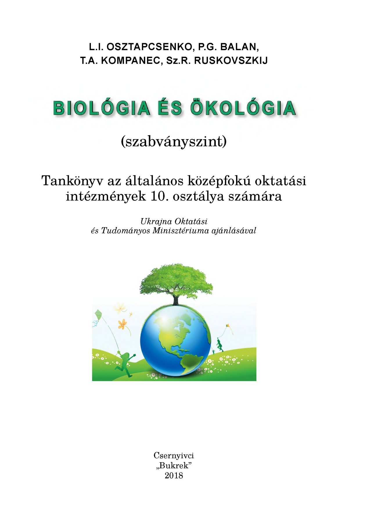 diphyllobothriasis feladat)