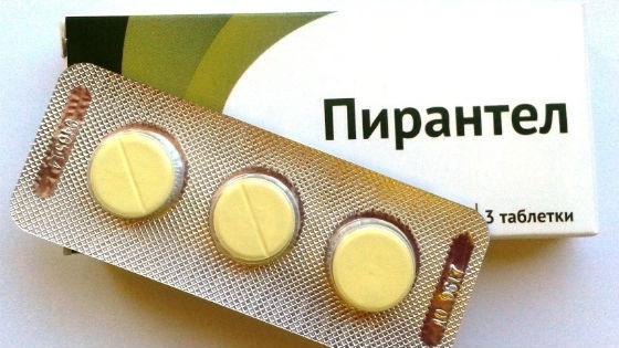 enterobiosis tabletták egy gyermek számára)